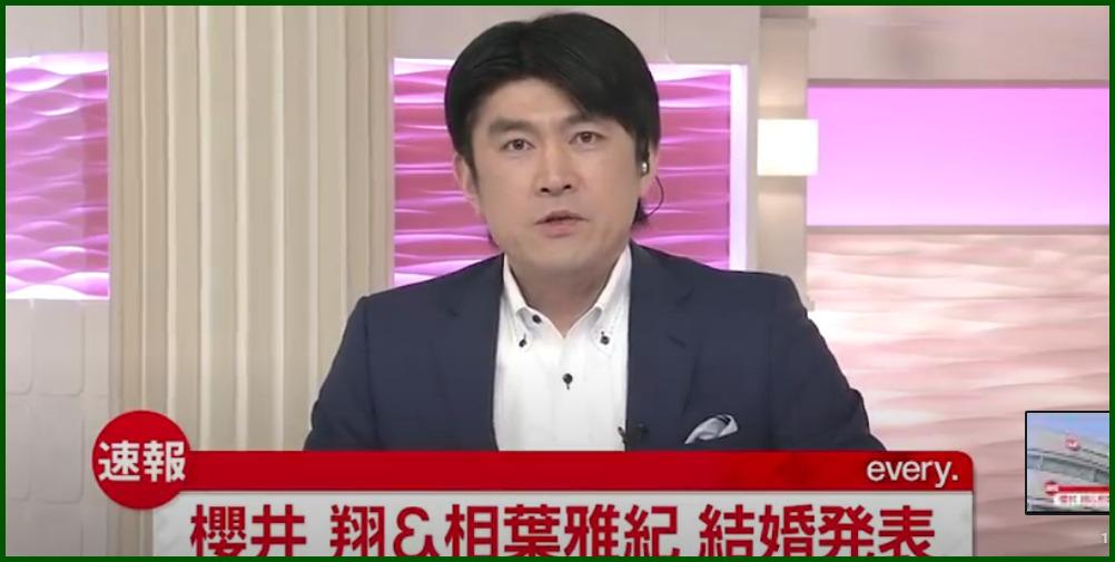 【動画】藤井アナが櫻井翔と相葉雅紀の同性婚と誤解される写真にツッコミを入れる